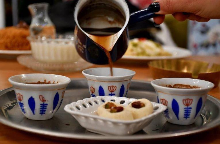 Byblos Coffee